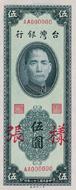 NT$5 Banknote