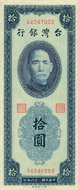 NT$10 Banknote